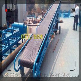 快件用升降式运输机 爬坡式运输机  煤炭液压升降运输机