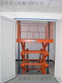启运热卖 固定式升降机 剪叉式升降平台 货梯 升降舞台升降货梯电动升降机