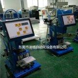 东莞台式移印机,小型面迷你油杯移印机,高速移印机