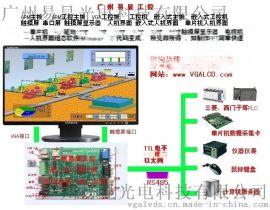 組態軟件,人機界面軟件,單片機組態軟件,PLC組態軟件,嵌入式組態軟件,人機界面組態軟件