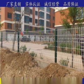 电厂围栏网 三角折弯护栏网 山地护栏网