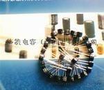 小尺寸电解电容/AXIAL105°c电容