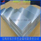 寶雞鎢片、鎢板、鹼洗鎢片、磨光鎢片、鎢片廠家