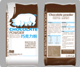供应厂家直销巧克力粉教槽料用