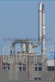 玻璃渣纤维粉专用气流干燥设备 陶瓷釉粉闪蒸气流烘干机