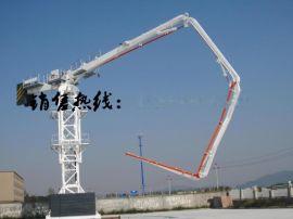 中铁桥梁  24米独立式液压布料机/耐磨泵管首页