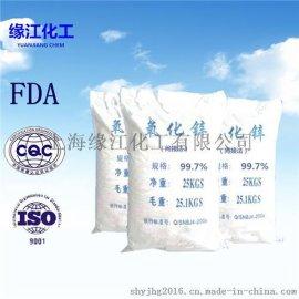 磷化液用氧化锌间接法氧化锌99.7%催化剂专用药用氧化锌