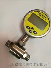 上海铭控电池供电差压压力表MD-DP280