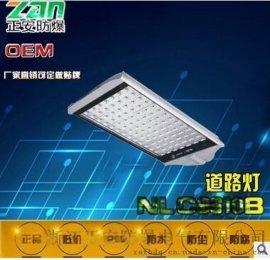 厂家直销NLC9610 LED道路灯街道照明灯