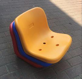 3号中空吹塑看台椅学校体育馆游泳馆电影院靠背座椅无须支架安装