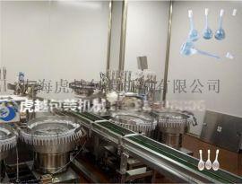天津HY-KG201712001自动开塞露灌装压盖机