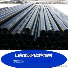 供应重庆PE燃气管_重庆PE燃气管厂家_重庆PE燃气管价格