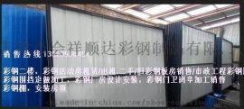 专业供应天津彩钢板/彩钢复合板/防火岩棉板/单层彩钢板