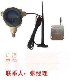 麦克MPM6861Z|无线压力变送器|扩撒硅变送器