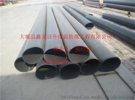 高密度聚乙烯聚氨酯保温管 直埋式预制保温管 聚氨酯发泡保温管DN300