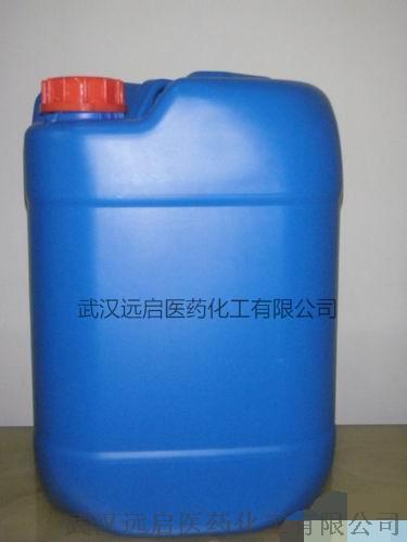 肉豆蔻酸异丙酯 110-27-0