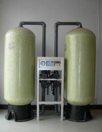 活性炭过滤器 玻璃钢罐1054 多介质过滤器 纯净水处理设备专用