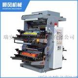 SF系列二色柔性凸版印刷机