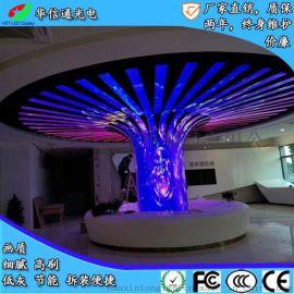 酒吧DJ台P5LED异形屏树形柔性曲面显示屏华信通