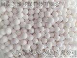 南平干燥剂活性氧化铝