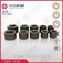中动CNPOW钢筋滚丝  通止规批发 螺纹通止规 钢筋螺纹通止规供应