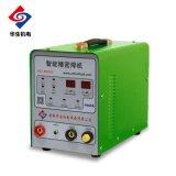 廣東華生智慧精密ADS-02冷焊機