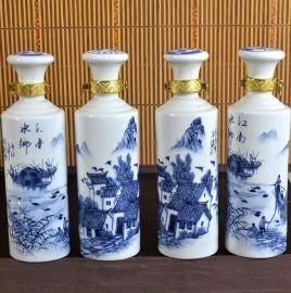 陶瓷酒瓶_江西陶瓷酒瓶厂家_景德镇酒瓶生产厂家