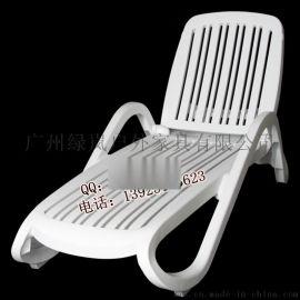 批发特价塑料躺椅 户外折叠椅泳池躺椅