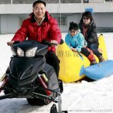 雪地游艺设备香蕉船东北冰上玩具碰碰球雪地娱乐项目