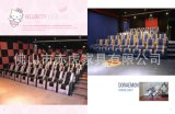 佛山赤虎品牌家具专业生产家庭影院沙发 影视厅沙发