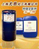 上海尤恩化工供應導電銀漿專用UN-7038交聯劑