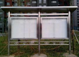 汉中制作不锈钢广告栏成品价格【价格电议】