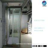 供应阁楼升降机 两层家用 三层小型简易电梯