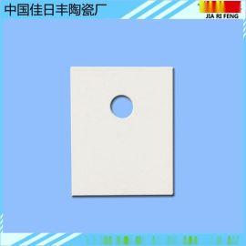 氧化鋁陶瓷片1*20*25 散熱片TO-3P陶瓷片