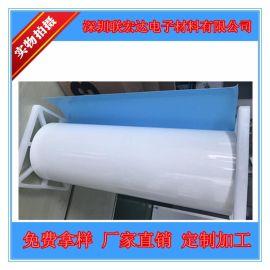 3M8815导热双面胶 0.38MM厚 厂家直销 价格优惠 可定制加工模切