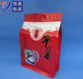 东莞厂家定制|八边封牛皮纸包装袋|干果拉链透明带|八边封平底自立袋|凹印PVC复合材质|