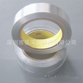 3M425 3M425鋁箔膠帶 3M425遮罩膠帶 3M鋁箔導熱膠帶