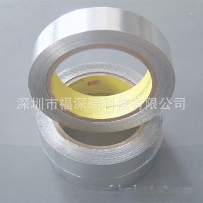 3M425 3M425铝箔胶带 3M425屏蔽胶带 3M铝箔导热胶带