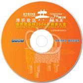 VCD光盘刻录加工