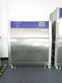 惠州精尚302A紫外线耐气候试验机UV老化箱 东莞深圳紫外老化机