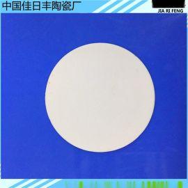 陶瓷基板绝缘陶瓷片陶瓷基片氧化铝陶瓷高温陶瓷片氮化铝陶瓷片