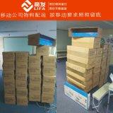 培訓桌諮詢臺促銷桌120*40CM可配摺疊椅子批發