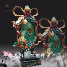 伽蓝菩萨佛像直销、关圣帝君神像、关公神像