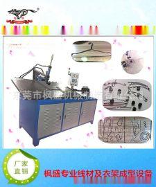 2D线材成型机 五金工艺线材折弯机 弯线机衣架机 被单衣架机