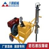 厂家直销 破桩头设备 液压破桩机 混凝土破桩 支持定制