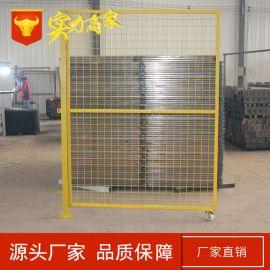 工厂车间仓库隔离网 可移动防护网 仓库铁丝网围栏