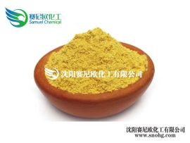 指示剂黄色染料二甲基黄 CAS:60-11-7 溶剂黄2 二甲基黄厂家