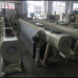 SJGF系列PVC塑料管材生产线 塑料管材设备直销