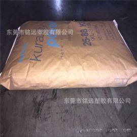 供应高弹性 中粘度 注塑级丁腈橡胶NBR 3606增韧PVC抗冲击改性
