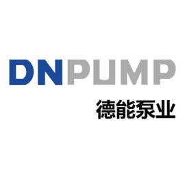DN-QHB潜水混流泵型号大全